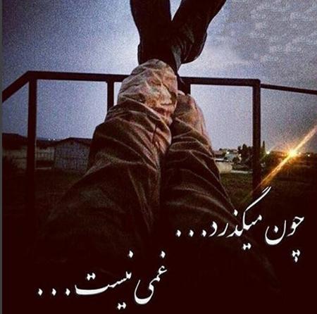 متن در مورد سربازی + عکس پروفایل عاشقانه سربازی جدید