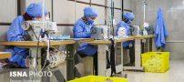 تصاویری از کارگاه تولیدی ماسک بهداشتی در اصفهان