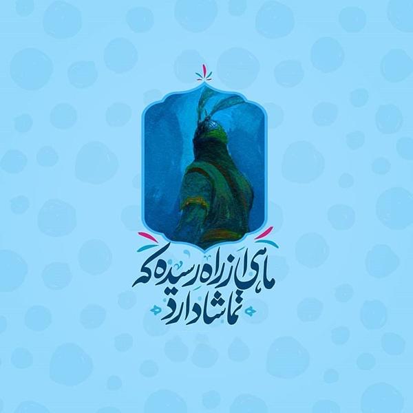 متن و عکس پروفایل روز جانباز (۵)