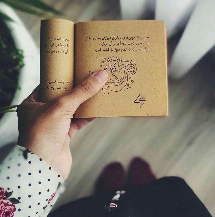 بهترین جملات زیبا و آرامش بخش + متن های آرام بخش