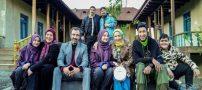 جدیدترین تصاویر بازیگران سریال پایتخت با همسر