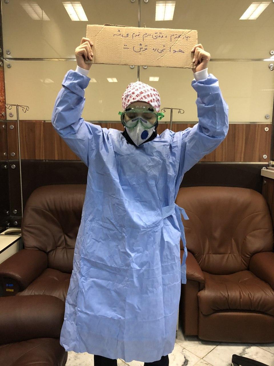 مطالب خنده دار کرونا ویروس (عکس)