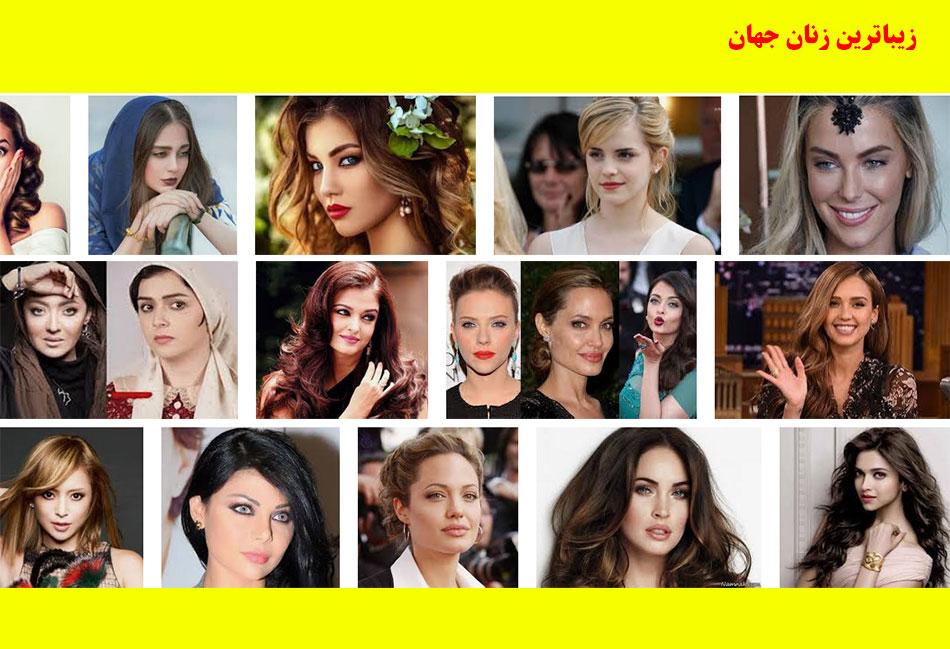 زیباترین زنان جهان در سال 2021 (عکس)