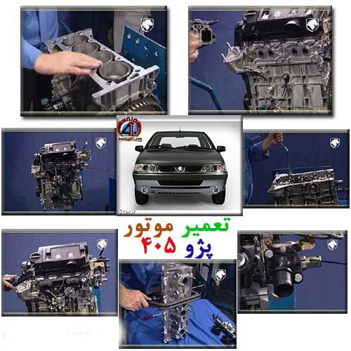 تعمیرگاه خودرو در اصفهان + مکانیک خوب در اصفهان
