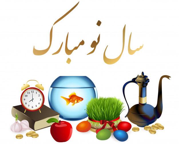 اس ام اس عید نوروز ما بعد از شکست کرونا