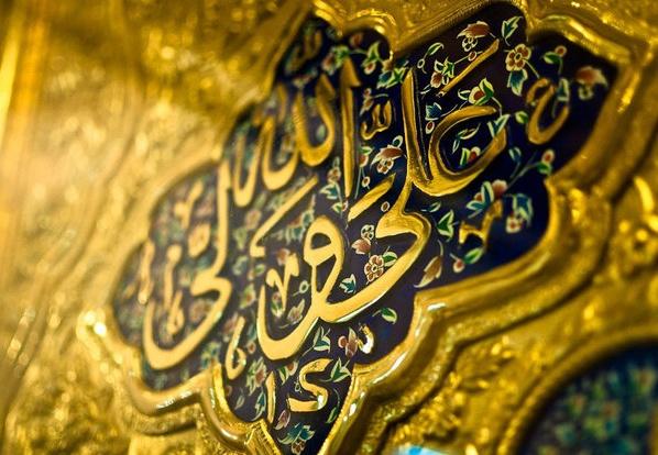 بهترین دعا برای حاجت گرفتن + دعاهای سریع الاجابه