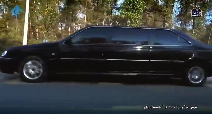 خودروی لیموزین نقی در سریال پایتخت چیست (عکس)
