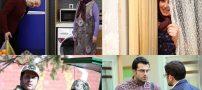 معرفی سریال های ماه رمضان در شبکه های تلویزیونی 1399