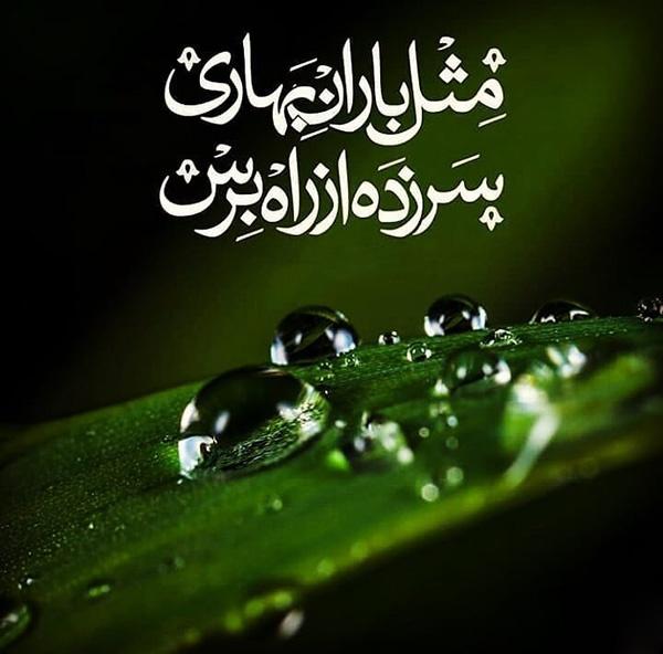 عکس نوشته زیبا برای ظهور حضرت مهدی (عج)