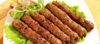 آموزش طرز تهیه کباب کاکوری (کباب هندی)
