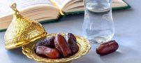 خوراکی مناسب سحری و افطار در ماه مبارک رمضان