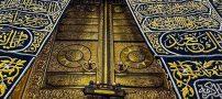 عکس پروفایل ماه مبارک رمضان و سحر و افطار