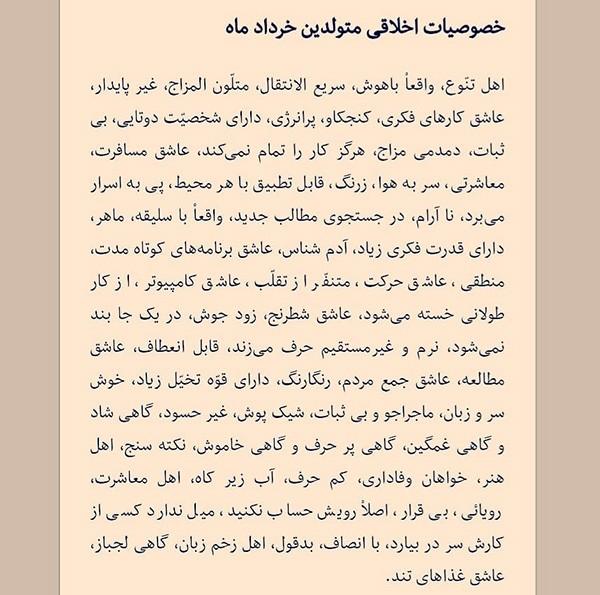 عکس پروفایل متولدین خرداد ماه ۱۳۹۹