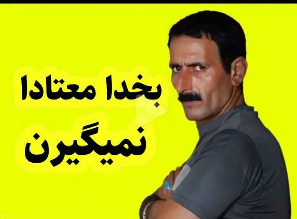 صفحه اینستاگرام معتادا نمیگیرن | رضا همدانی کیست ؟