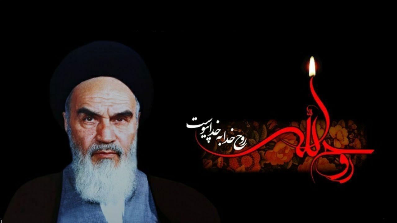 عکس نوشته سالروز رحلت امام خمینی