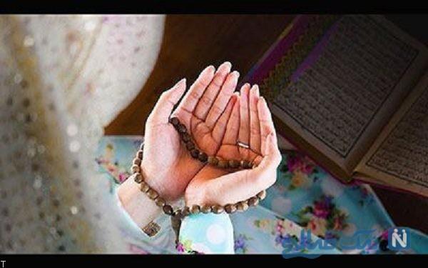 نماز حاجت حضرت خضر جهت برآورده شدن 1000 حاجت