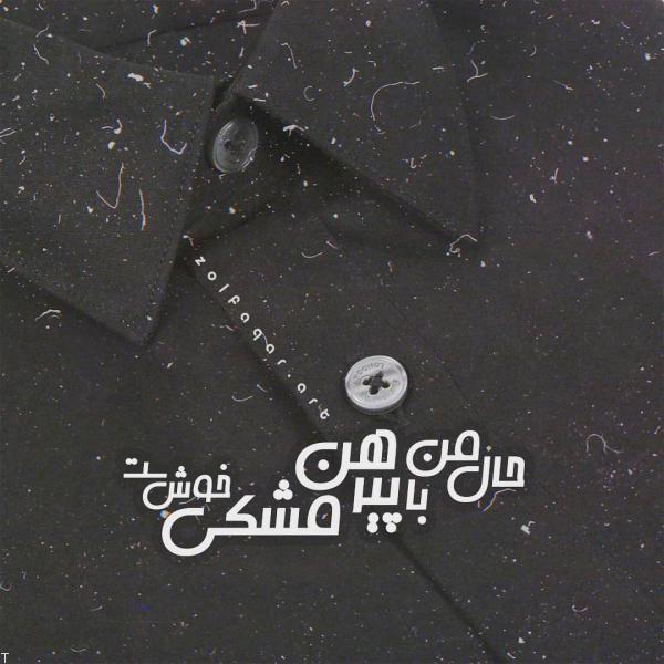 عکس پروفایل امام حسین | عکس ماه محرم + متن و اشعار جدید 99