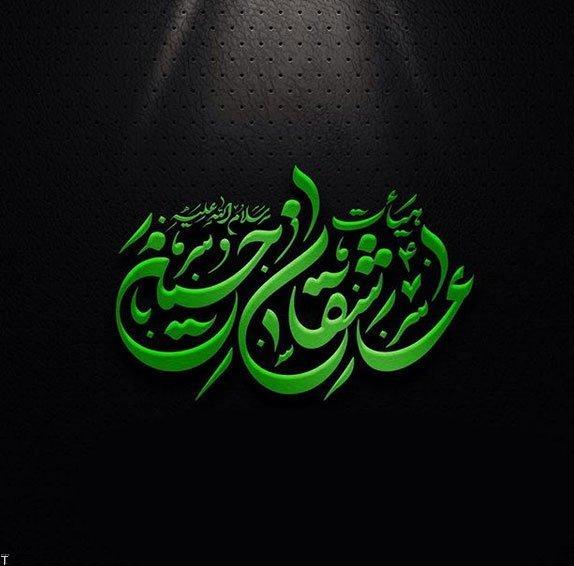 دلنوشته کوتاه برای امام حسین | جملات زیبا درباره امام حسین