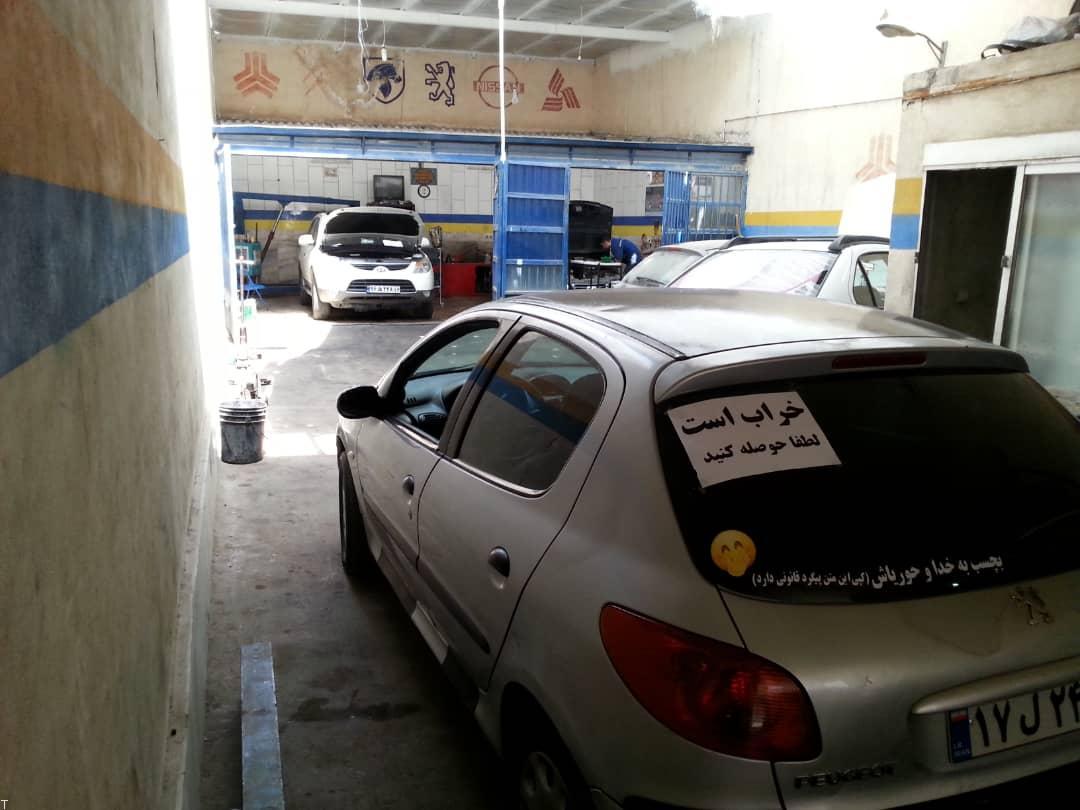 نرم کردن فرمان هیدرولیک انواع خودرو در اصفهان   تعمیر انواع خودرو در اصفهان