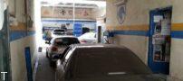 نرم کردن فرمان هیدرولیک انواع خودرو در اصفهان | تعمیر انواع خودرو در اصفهان