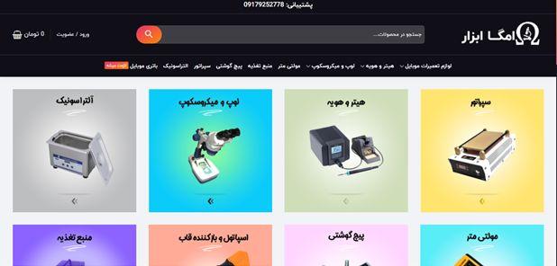 آشنایی با برندهای مشهور هیتر و هویه در بازار ایران