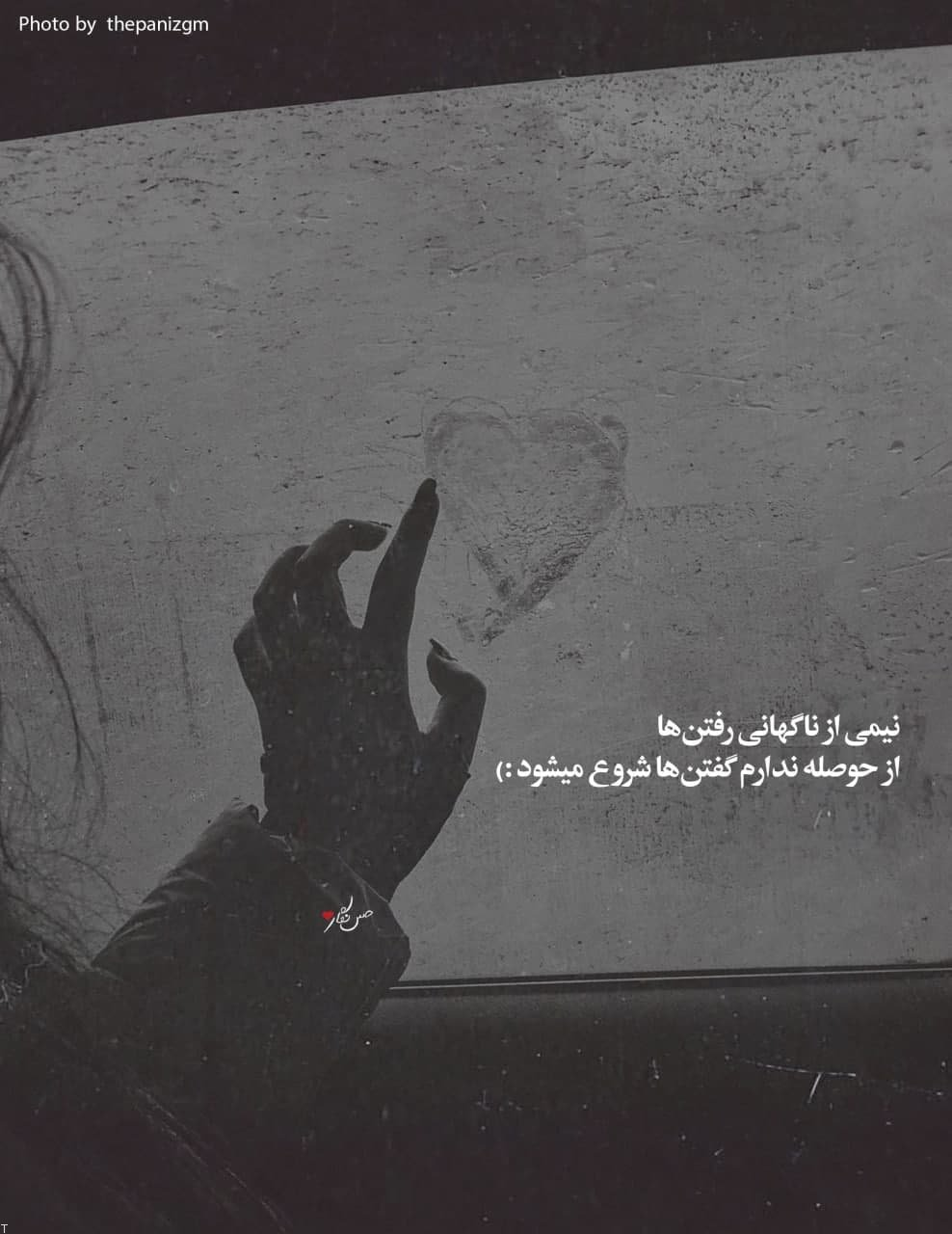 عکس نوشته های عاشقانه خاص با نوشته های زیبا