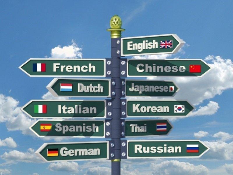 آموزشگاه زبان پردیسان خوبه؟ | زبان جدید را کجا و چگونه بیاموزم