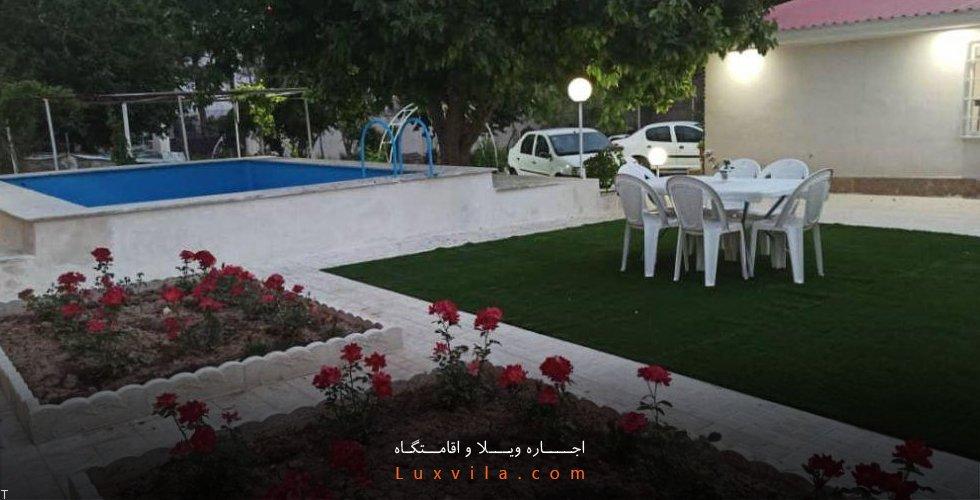 اجاره روزانه خانه، ویلا و آپارتمان در اصفهان با پروتکل های بهداشتی لوکس ویلا