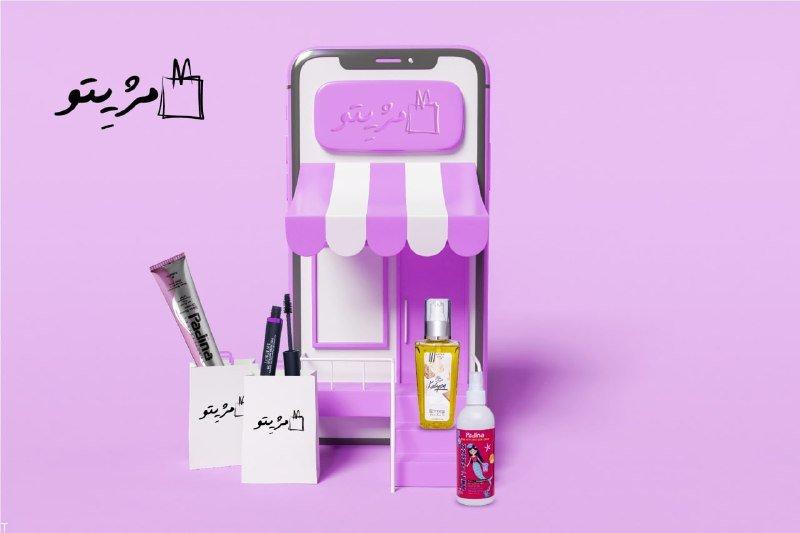 اهمیت استفاده از محصولات آرایشی و بهداشتی ایرانی