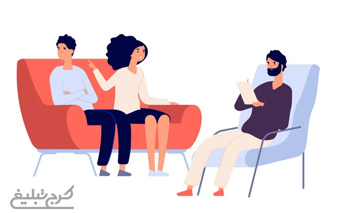 اهمیت مشاوره پیش از ازدواج و تاثیر آن در زندگی مشترک