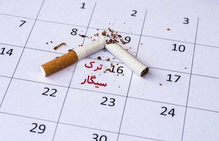 ترک سیگار با برنامه های اندرویدی