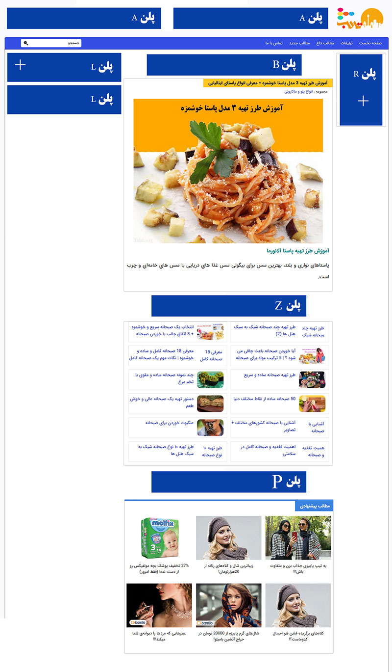 http://nayabkade.ir/wp-content/uploads/baner/icon/20b.jpg